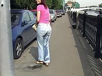 Ugly public pee spot